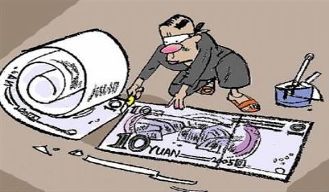 2019年伪造货币罪的构成要件是什么?量刑标准呢?
